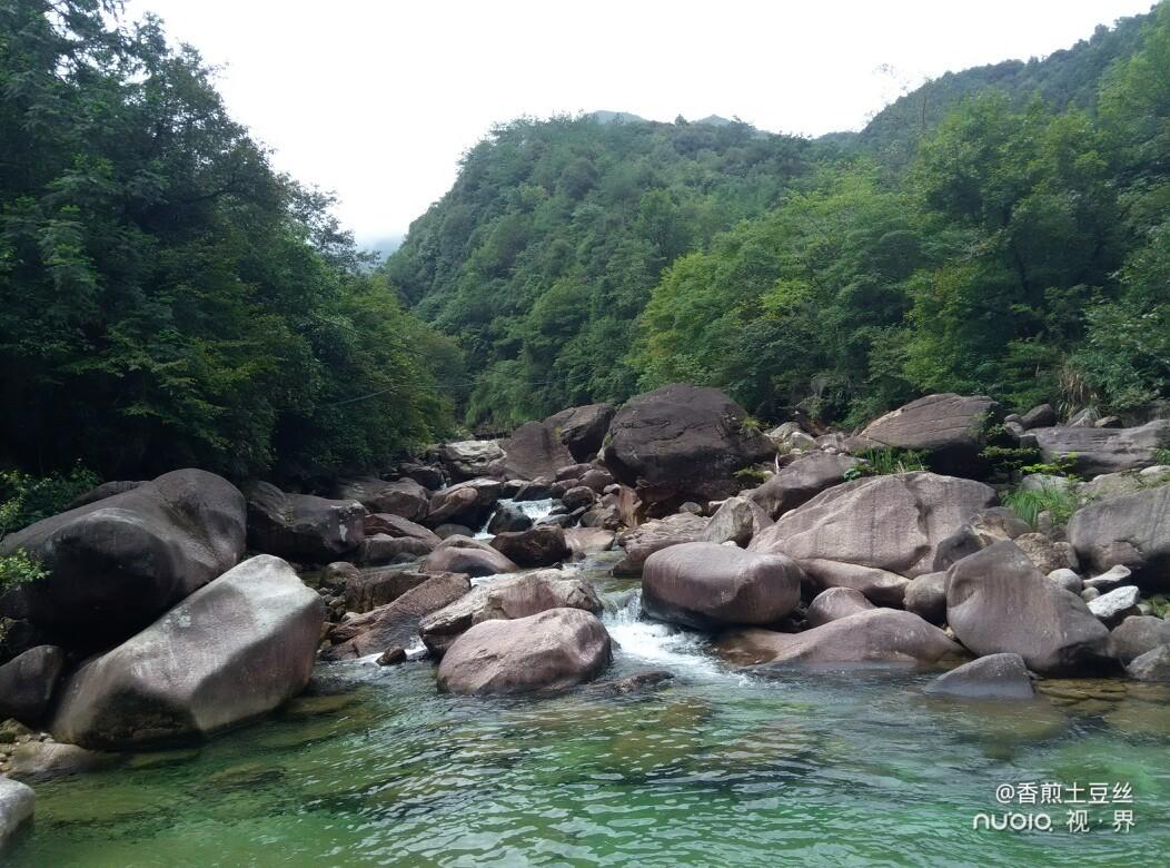 安徽省池州市石台县牯牛降风景区