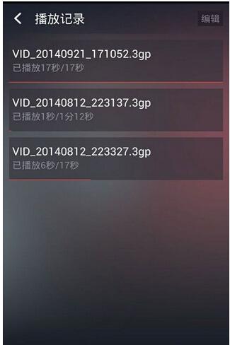 综合色网吉吉影�_【nubia资源组】【x播的替代品】吉吉影音手机版 v3.