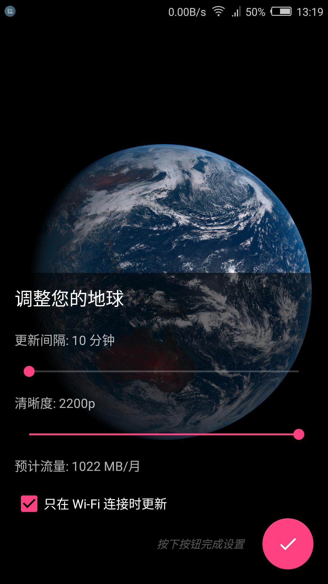 【资源组】馒头地球 手机壁纸主题