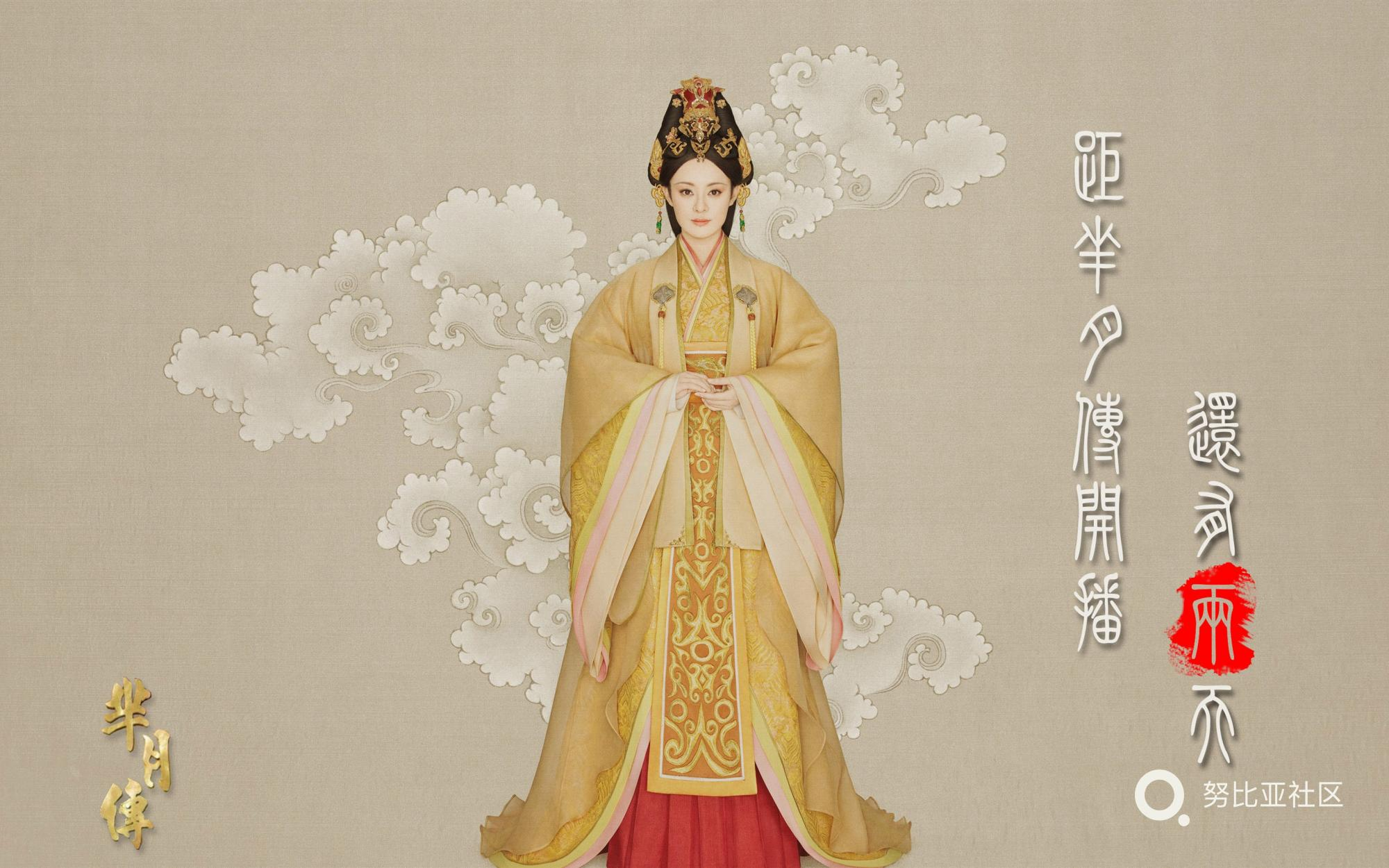 《芈月传》唯美中国风手绘宽屏壁纸