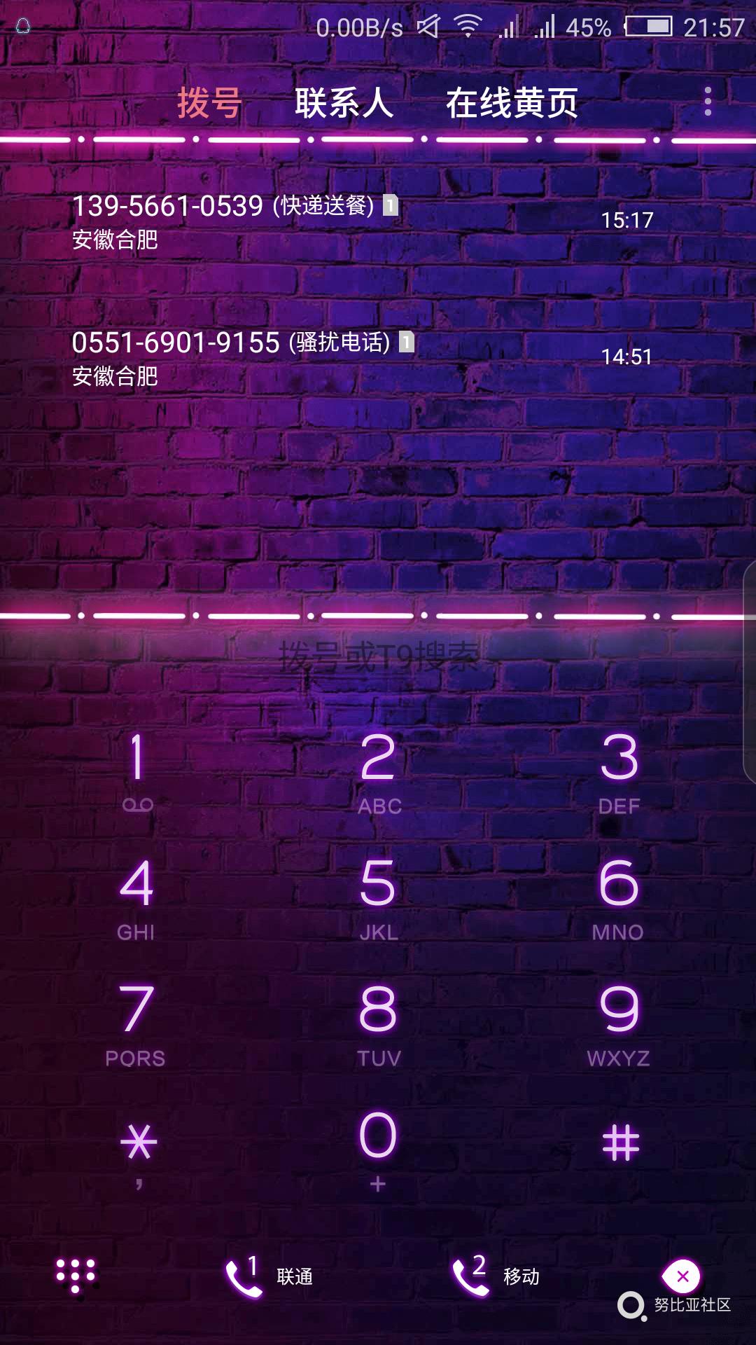 【主题组】nubia-无边框跑马灯,点亮你的手机
