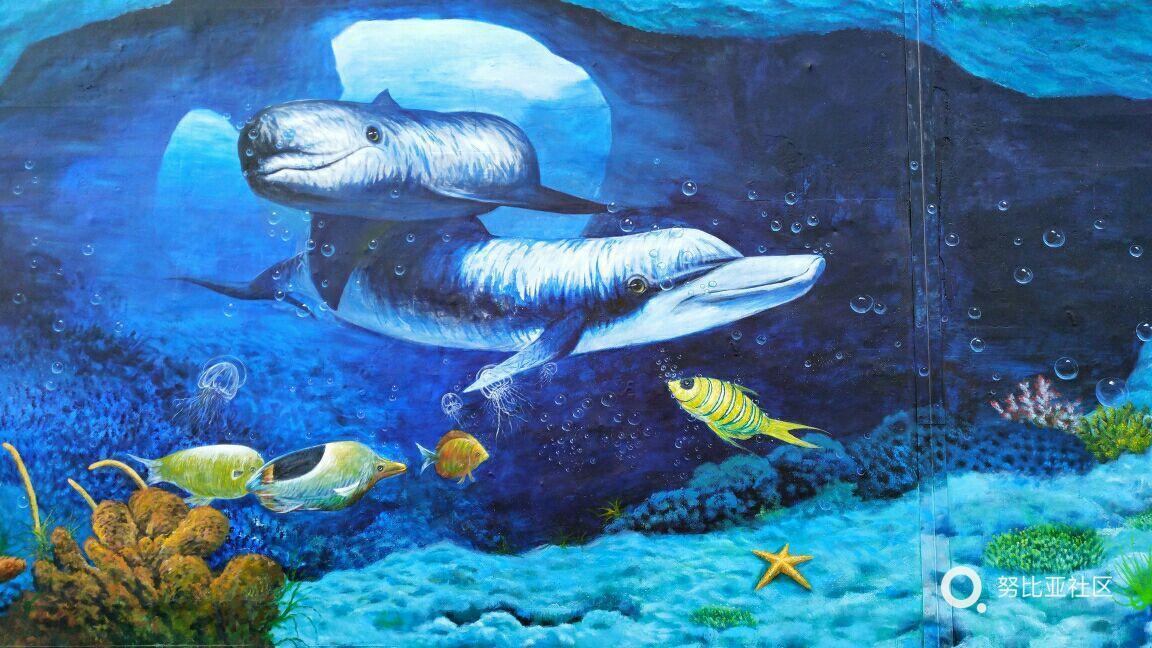 墙画海底世界