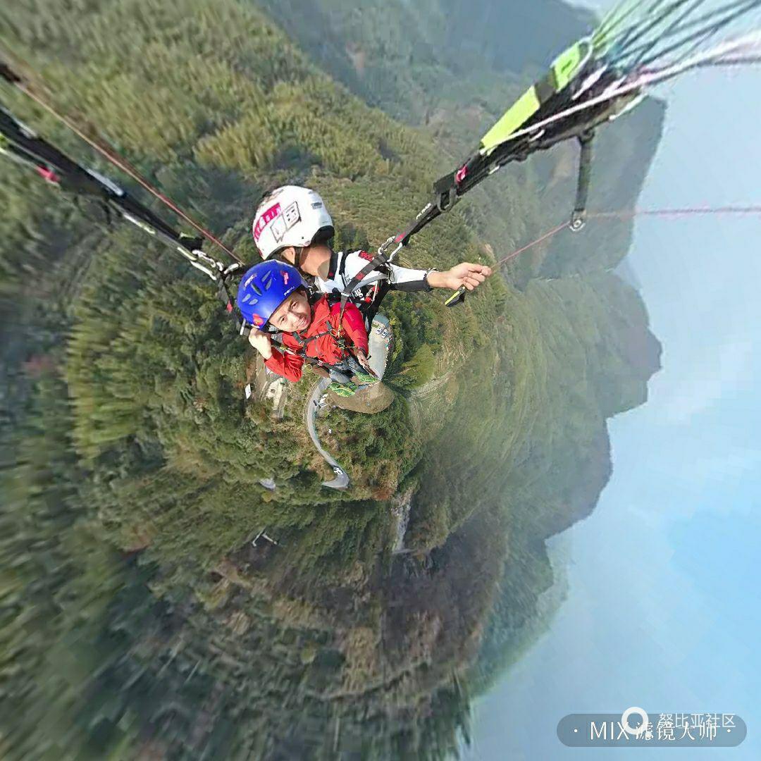 滑翔伞帅不帅