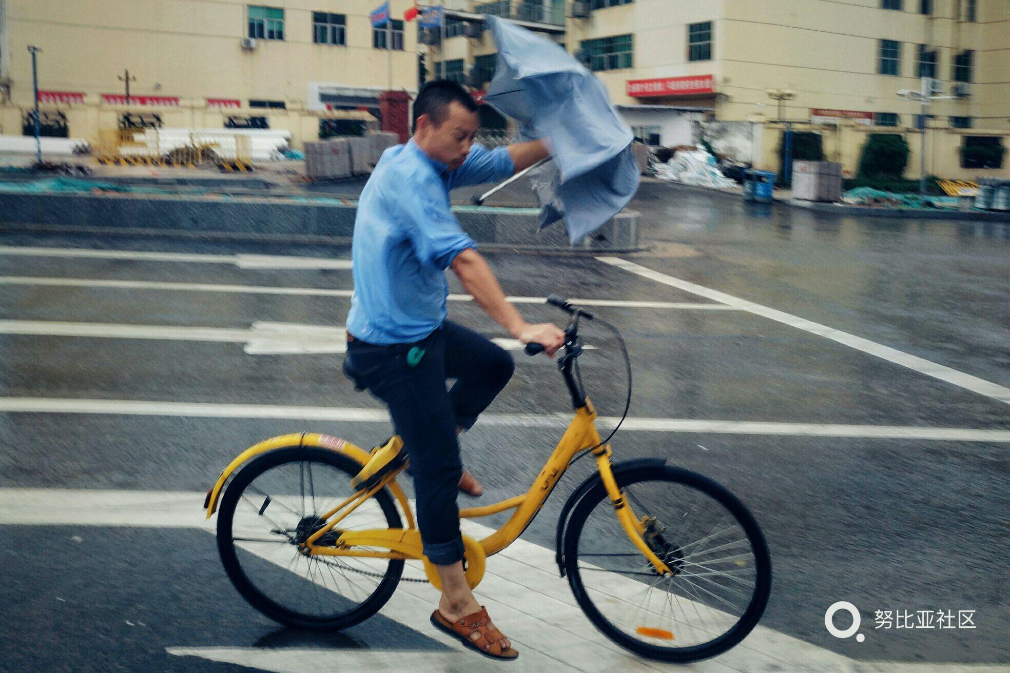 """台风""""山竹""""将至的深圳"""