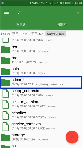 Screenshot_2017-02-09-09-40-14.png