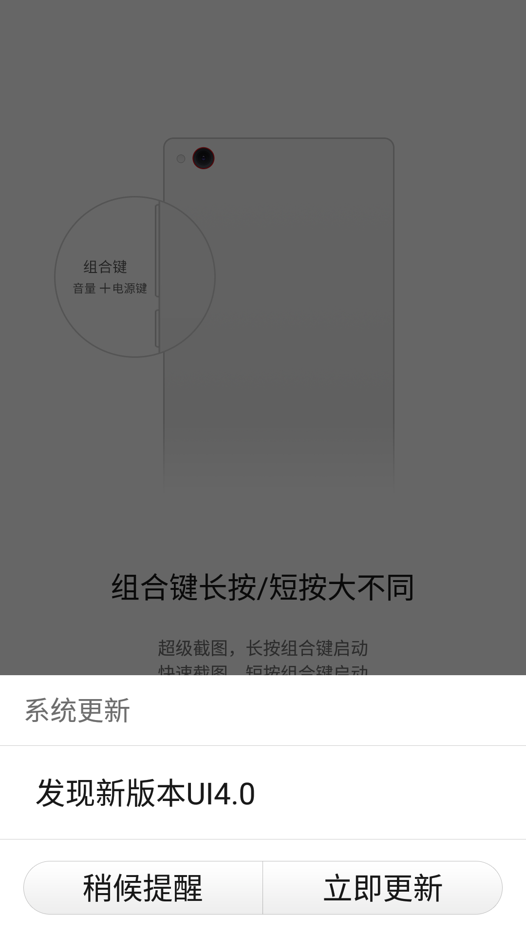 QQ图片20170224100215.png
