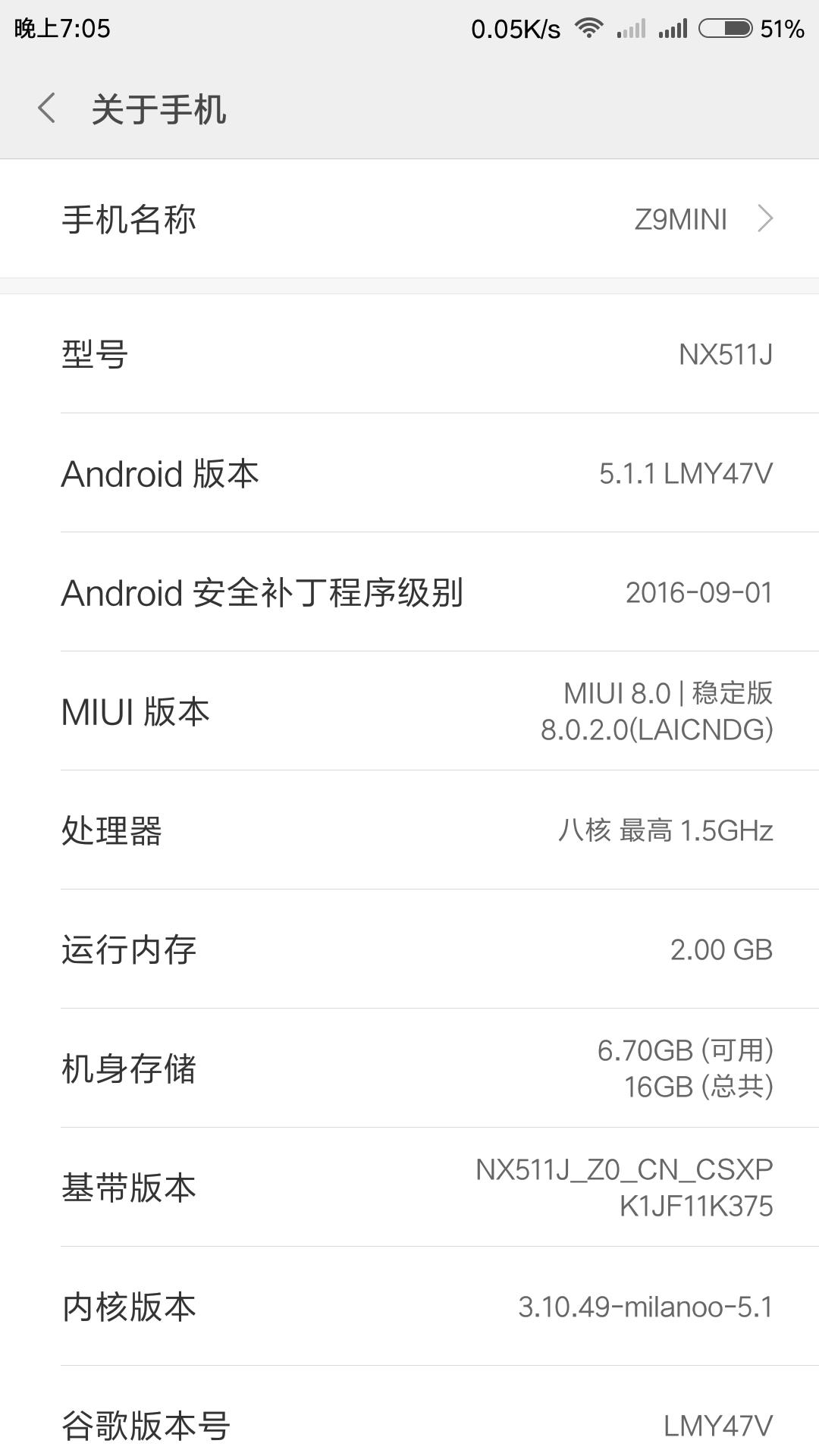 Screenshot_2017-03-05-19-05-42-586_com.android.se.png