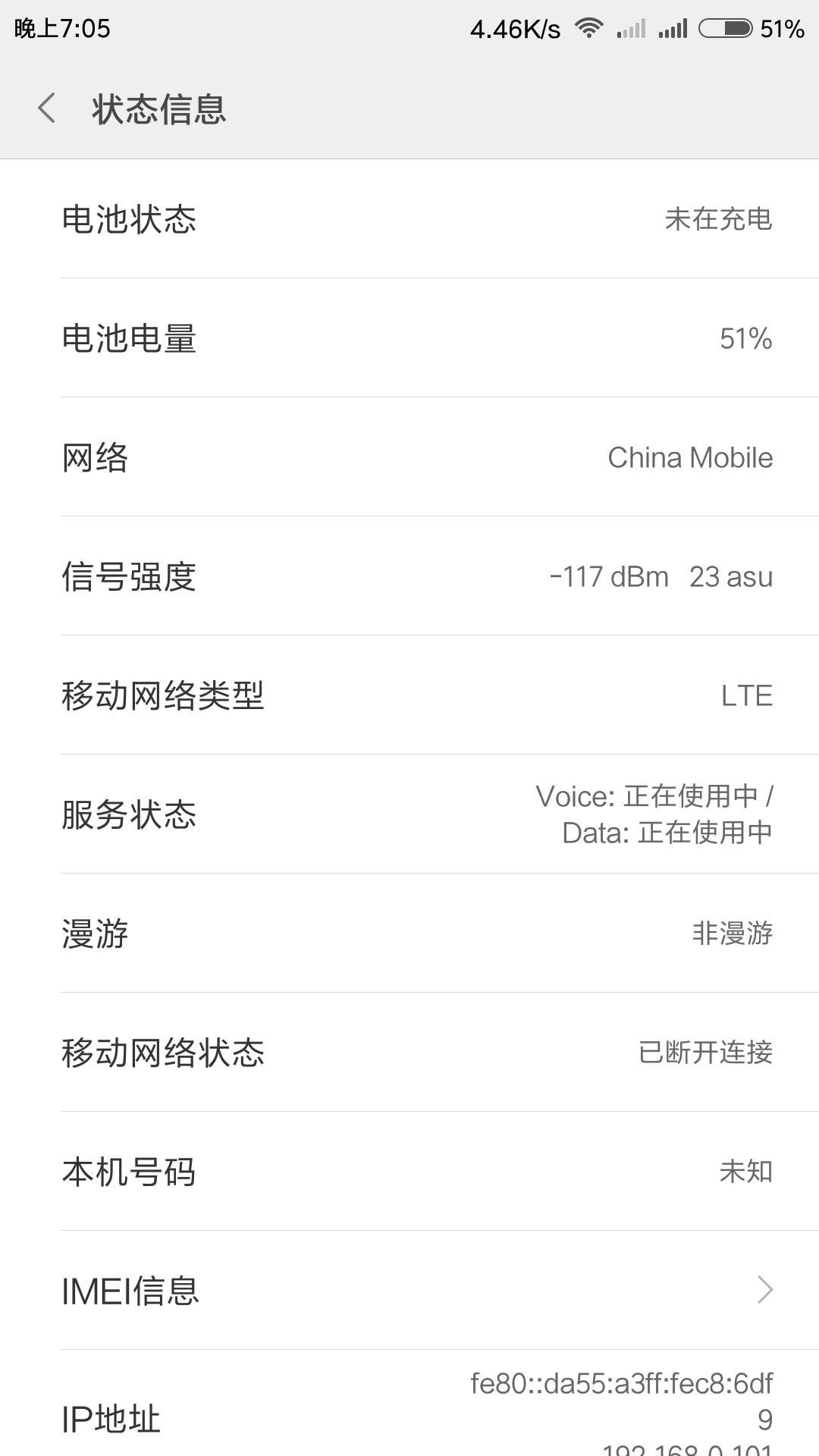 Screenshot_2017-03-05-19-05-53-298_com.android.se.png