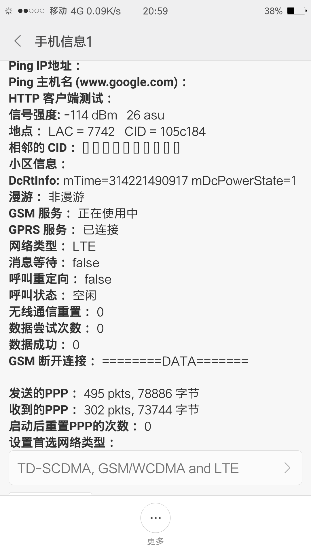 Screenshot_2017-03-05-20-59-08-867_com.android.se.png