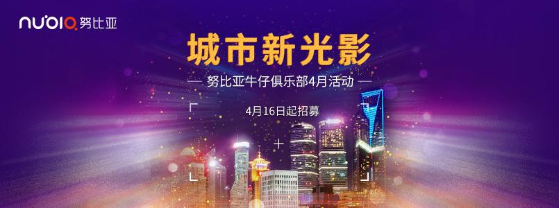 城市新光影帖子图文805-300.jpg