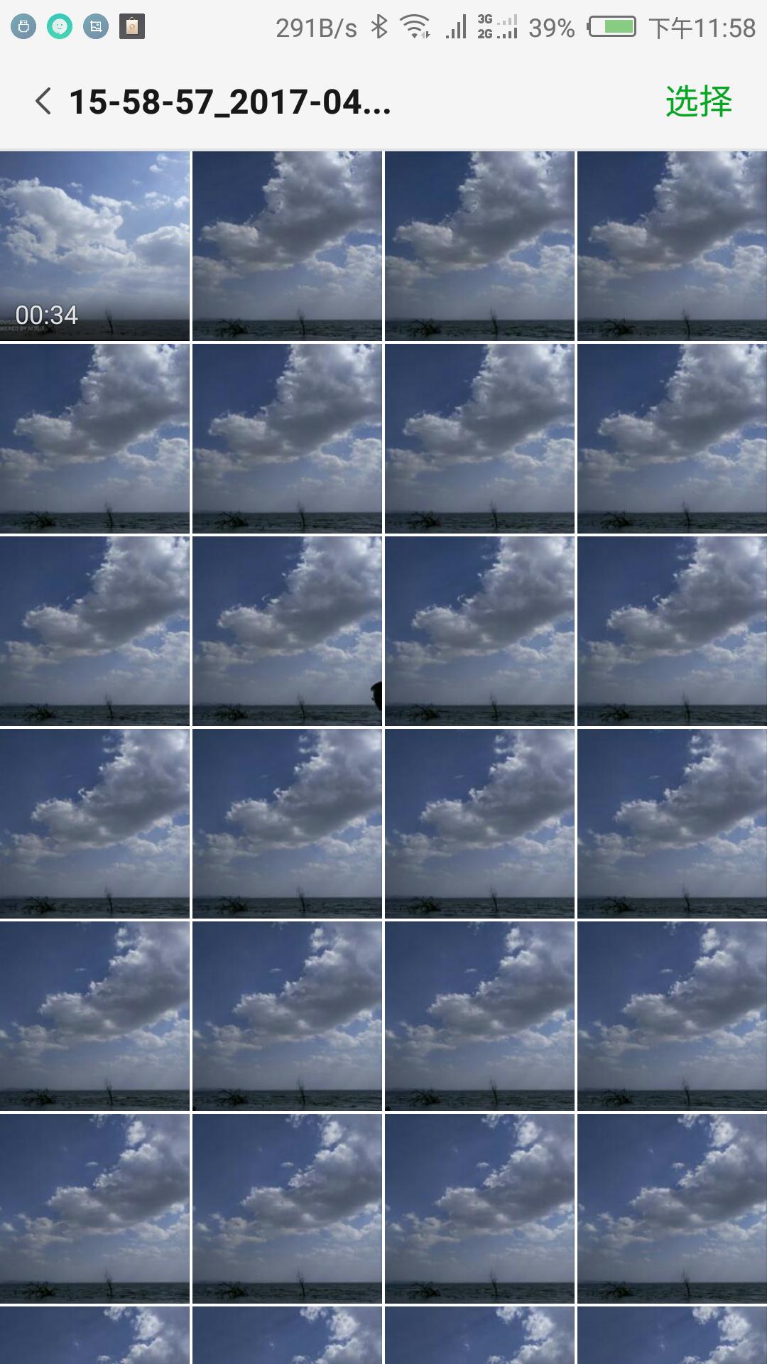 Screenshot_2017-05-07-23-58-33.png