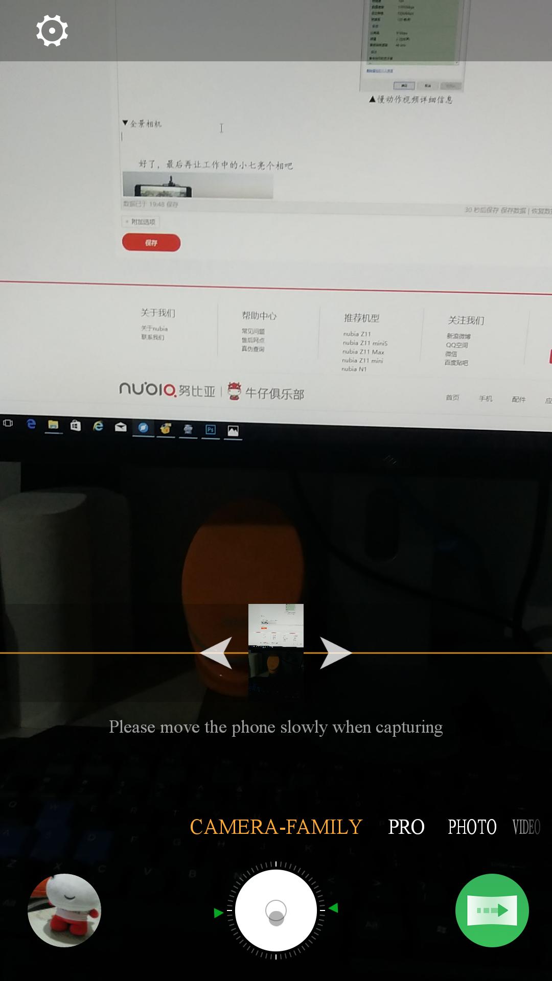 Screenshot_2017-05-14-19-48-50.png