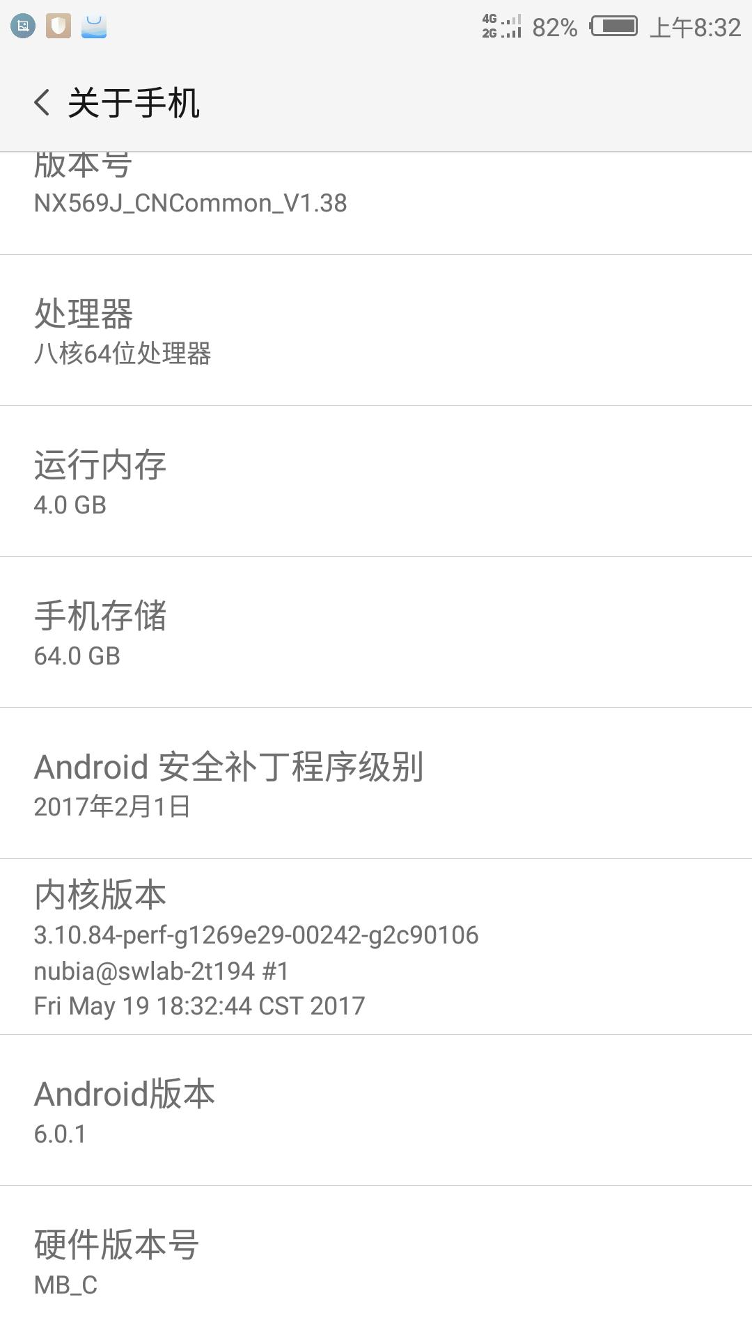 Screenshot_2017-06-03-08-32-15.png