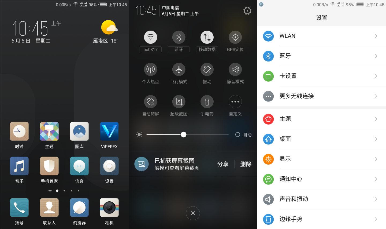 Screenshot_2017-06-06-10-45-20_副本.jpg