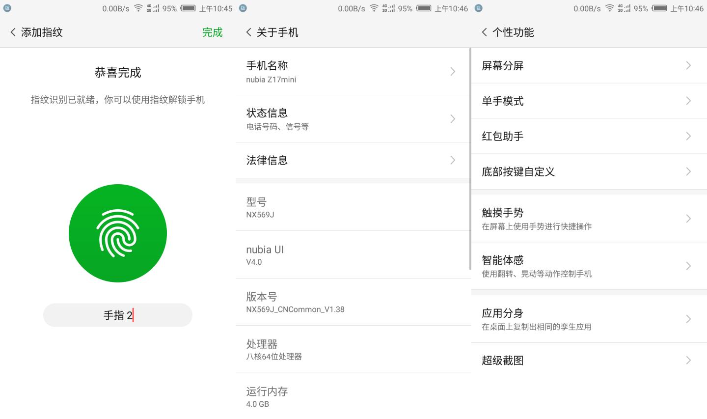 Screenshot_2017-06-06-10-45-57_副本.png
