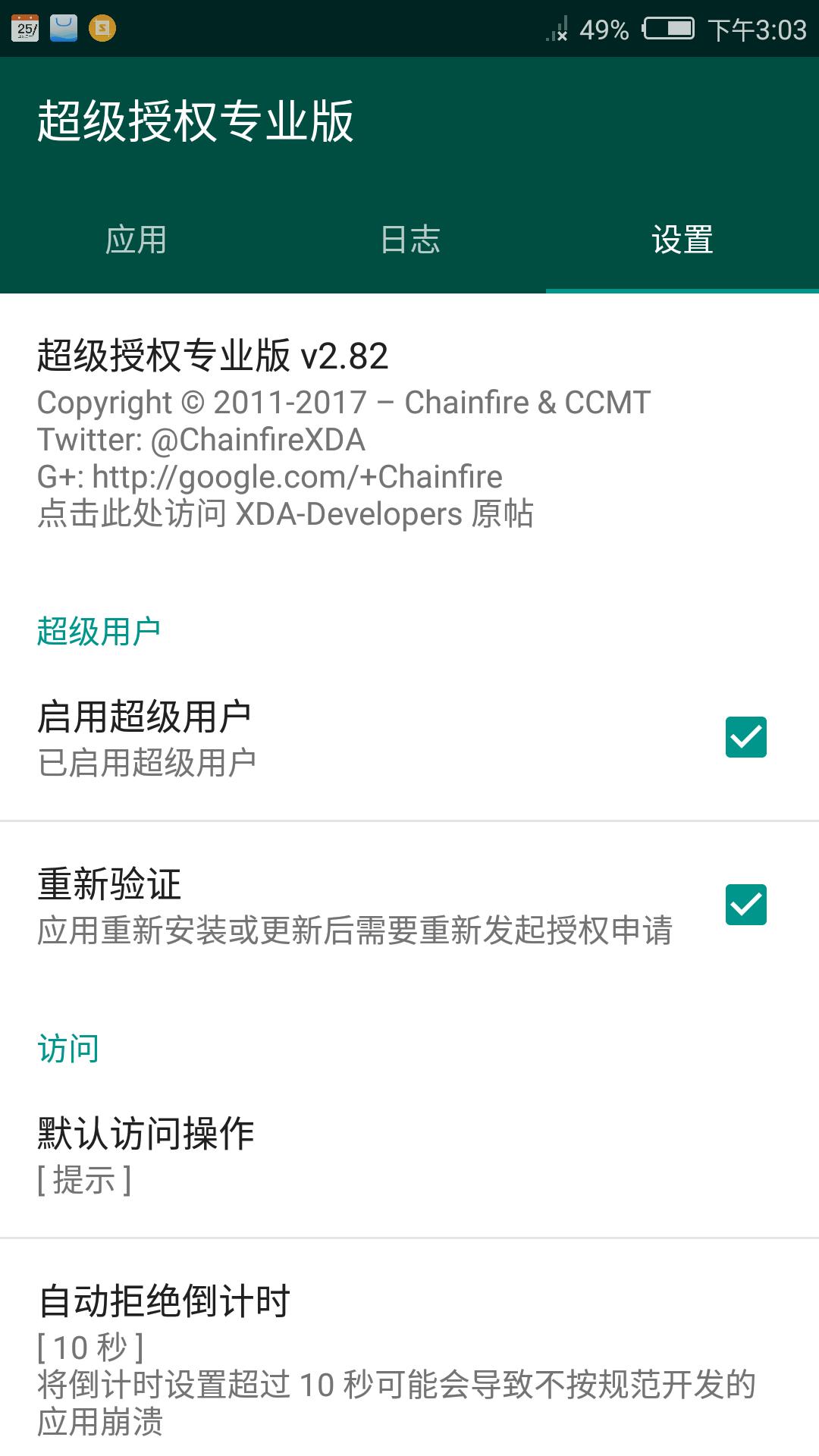 Screenshot_2012-10-31-15-03-58.png