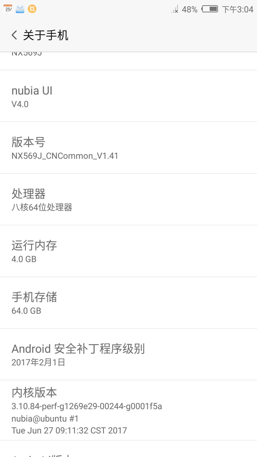 Screenshot_2012-10-31-15-04-11.png