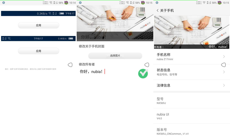 Screenshot_2017-06-22-10-14-50_副本.png