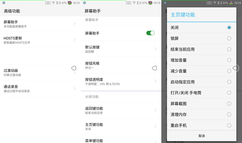 Screenshot_2017-06-22-10-15-40_副本_副本.png