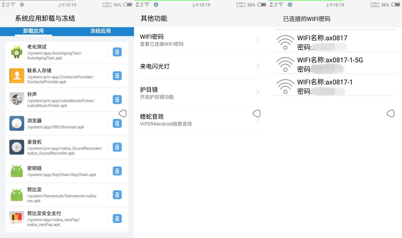 Screenshot_2017-06-22-10-19-34_副本.png