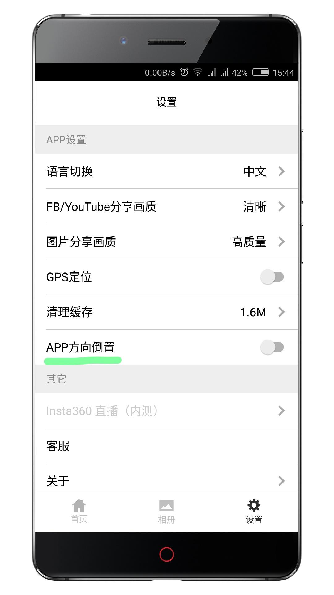 InkedScreenshot_2017-07-28-15-44-56_LI.jpg