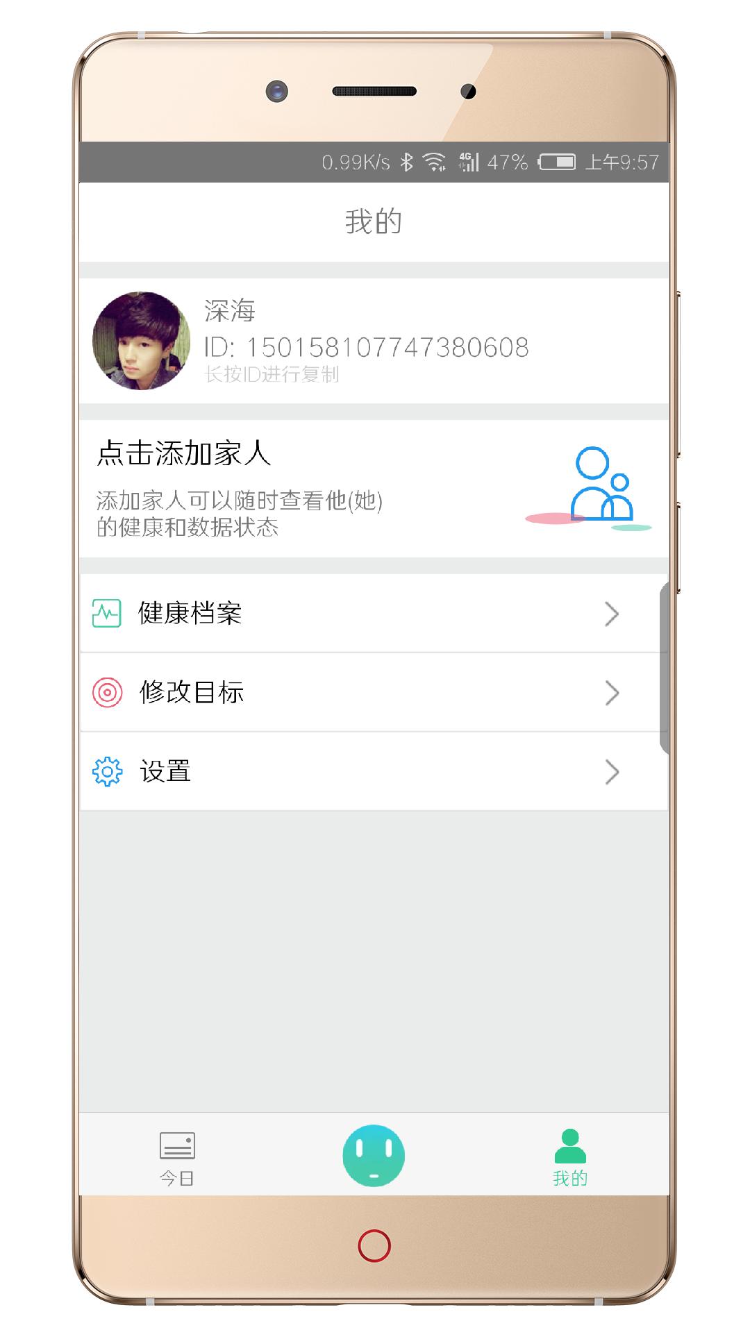 Screenshot_2017-08-17-09-57-23.png