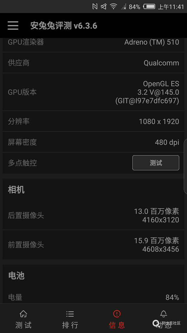 Screenshot_2017-10-10-11-41-14.png