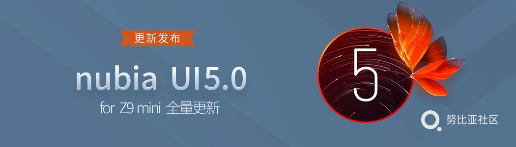 [10.31]Z9 mini.png