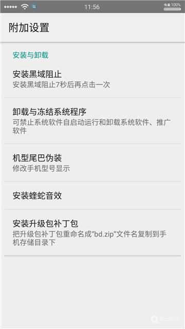 Screenshot_2017-11-05-11-56-10.png
