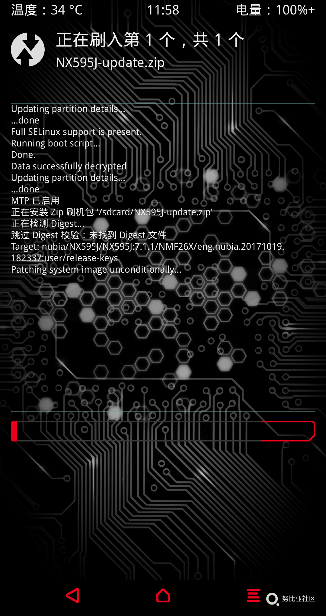Screenshot_2012-11-04-11-58-41.png