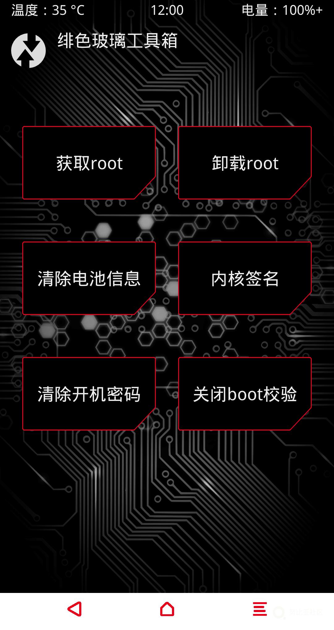 Screenshot_2012-11-04-12-00-53.png