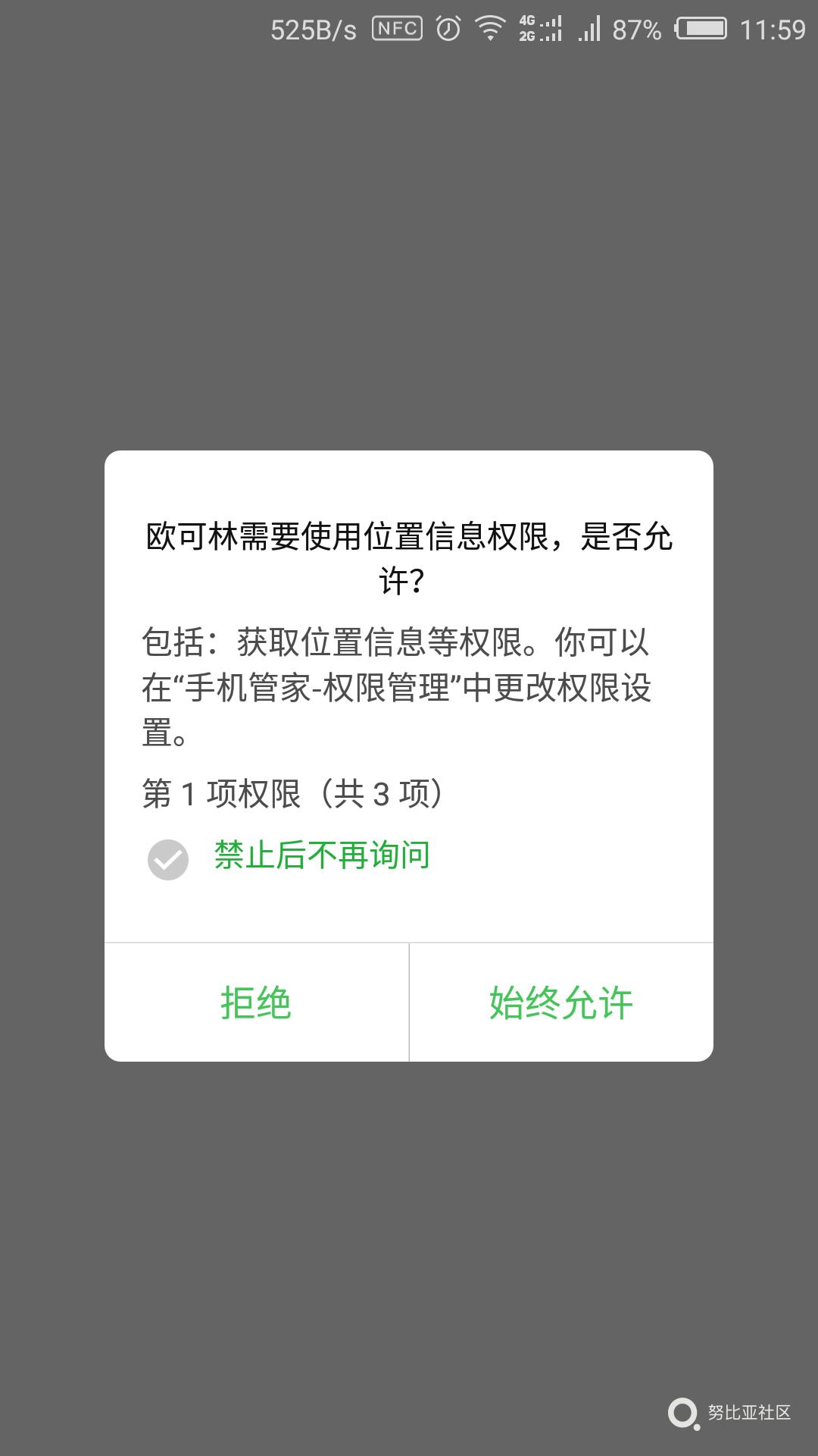 Screenshot_2018-01-07-11-59-17.png