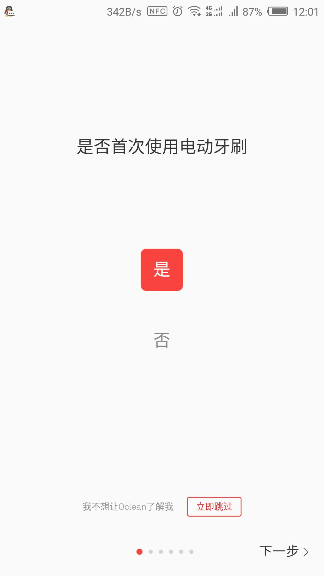 Screenshot_2018-01-07-12-01-11.png