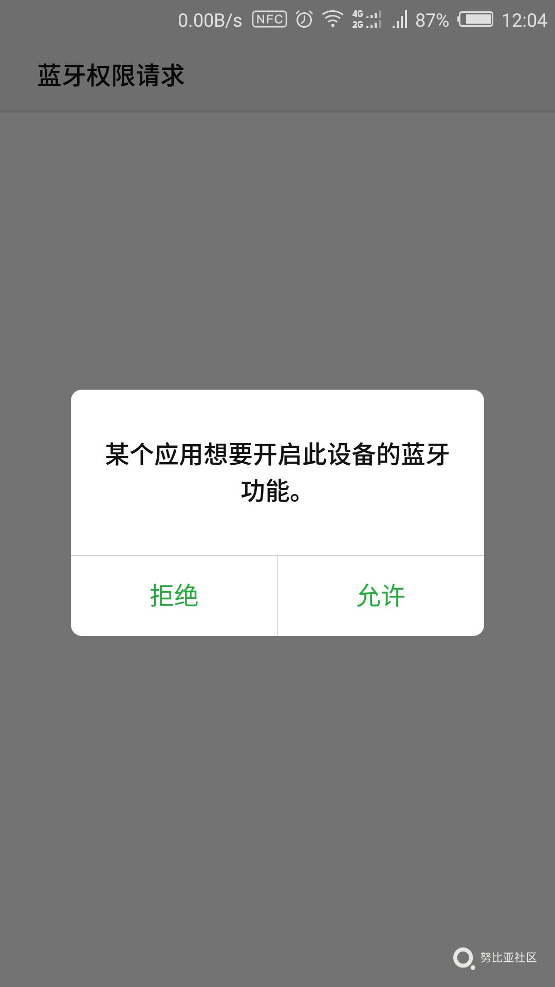 Screenshot_2018-01-07-12-04-24.png