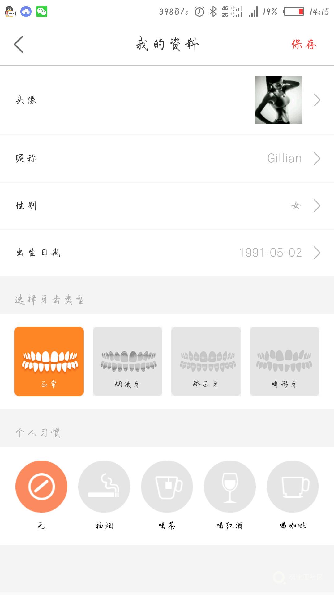 Screenshot_2018-01-10-14-15-22.png