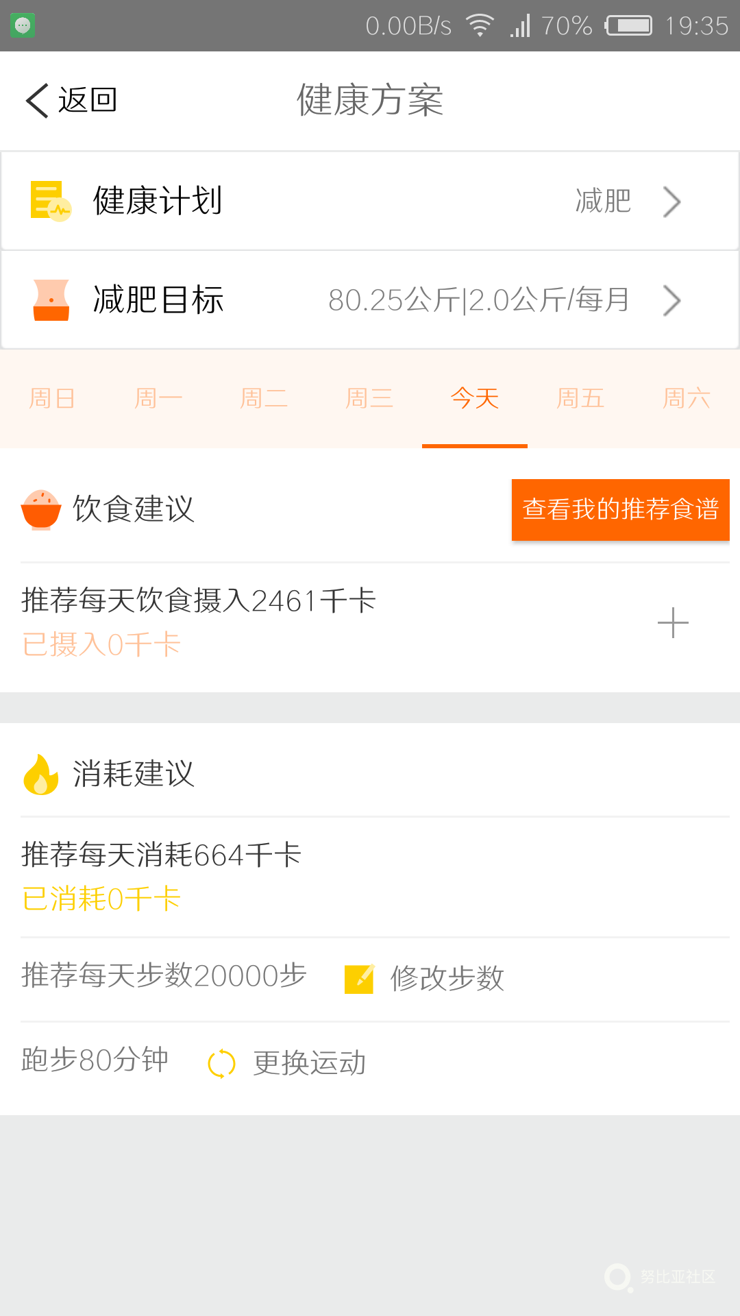 Screenshot_2018-01-25-19-35-09.png
