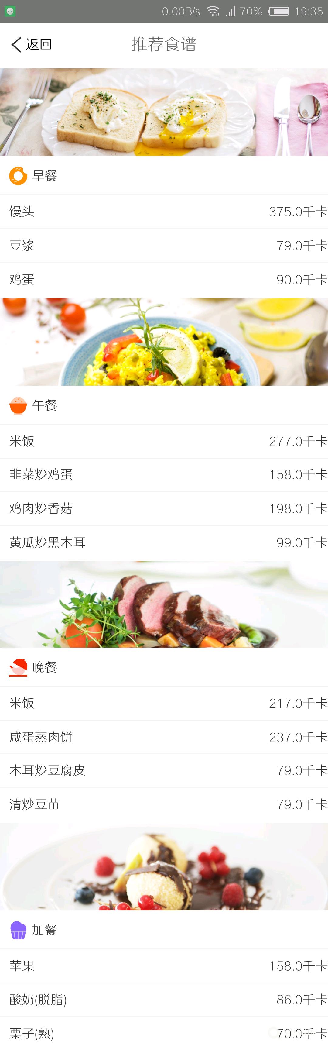 Screenshot_2018-01-25-19-36-00.png