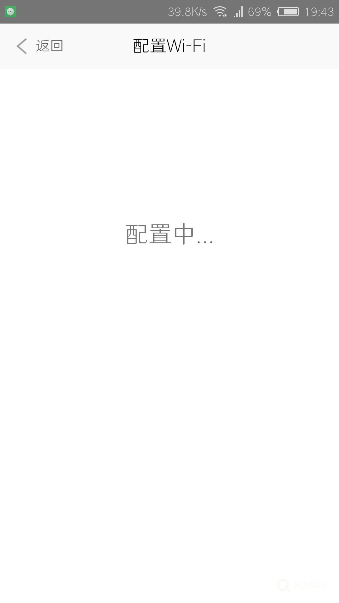 Screenshot_2018-01-25-19-43-51.png