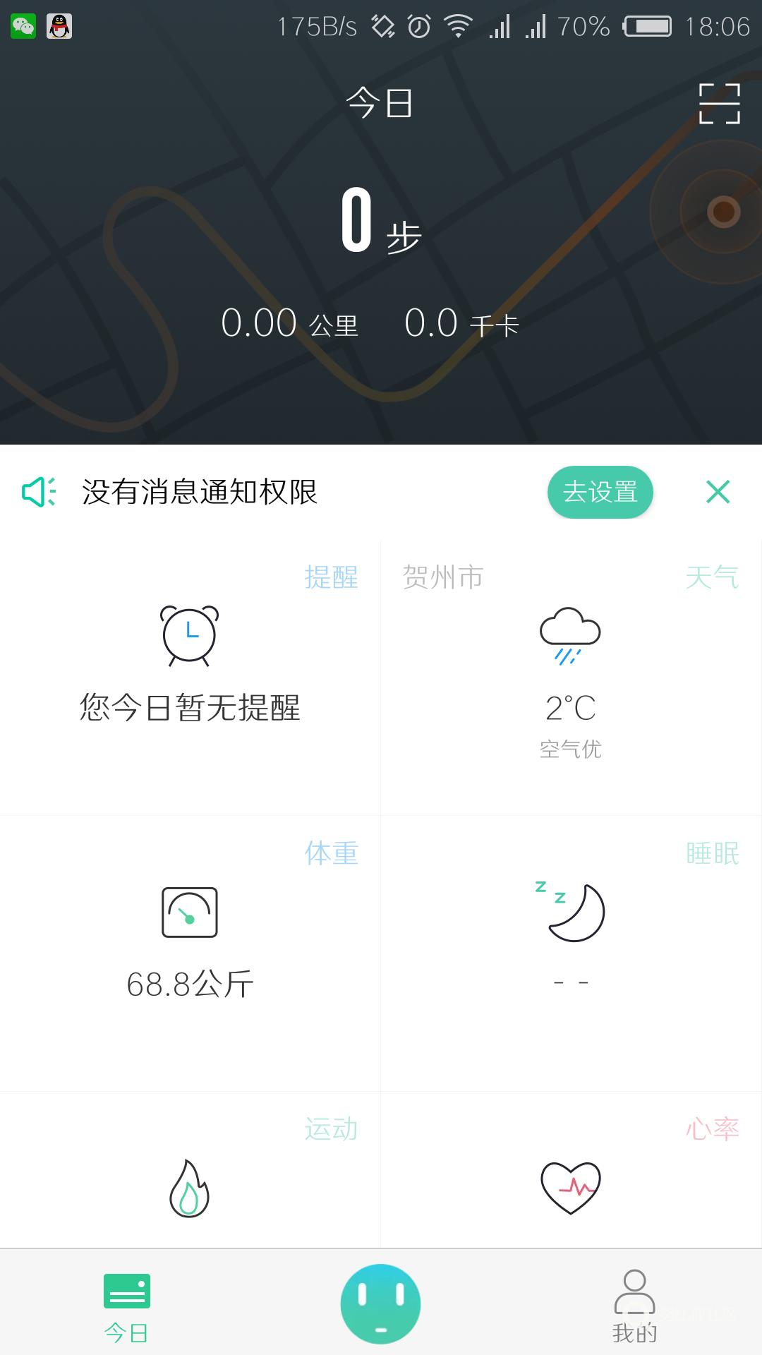 Screenshot_2018-01-28-18-06-48.png