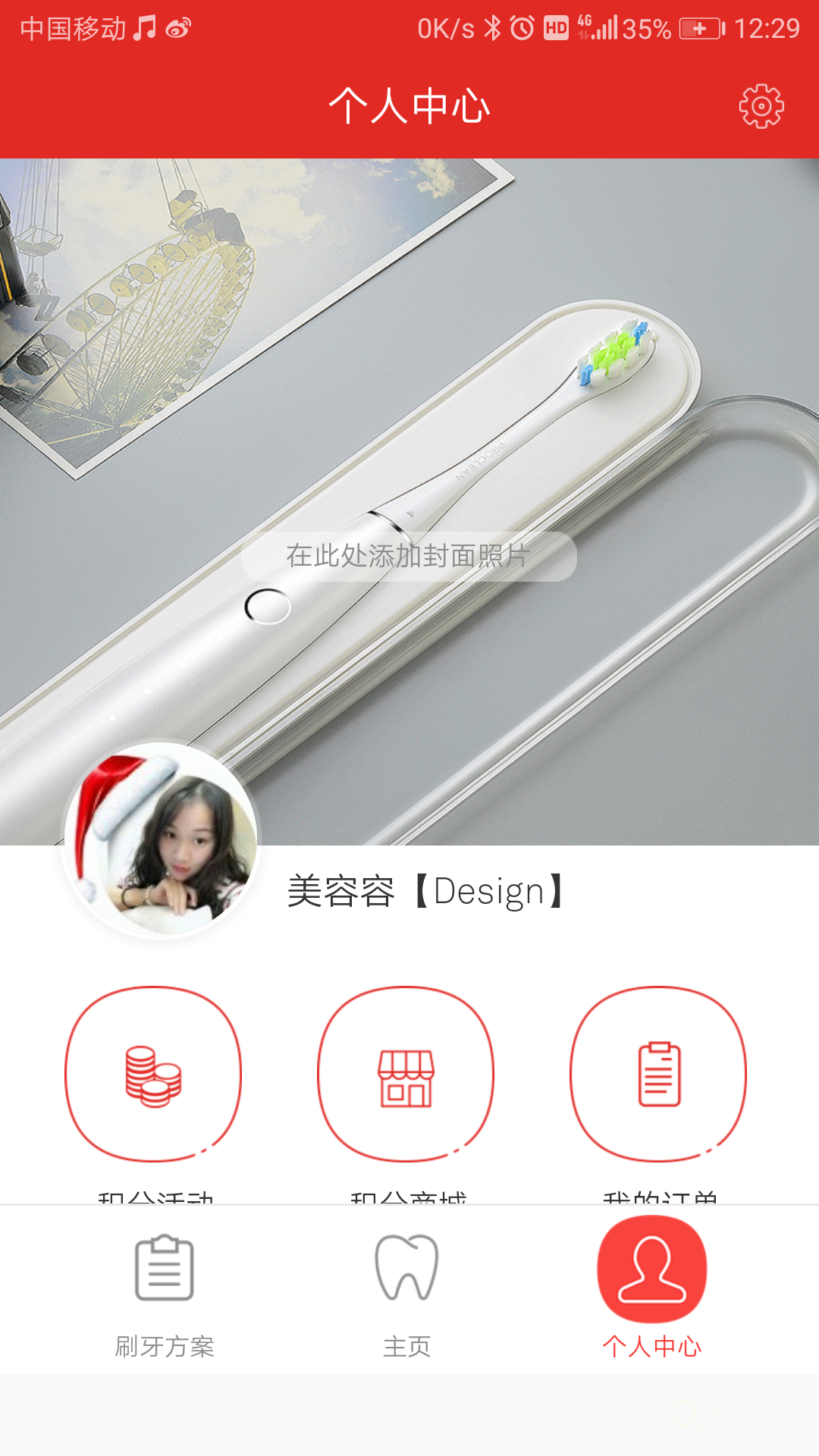 Screenshot_20180125-122909.png