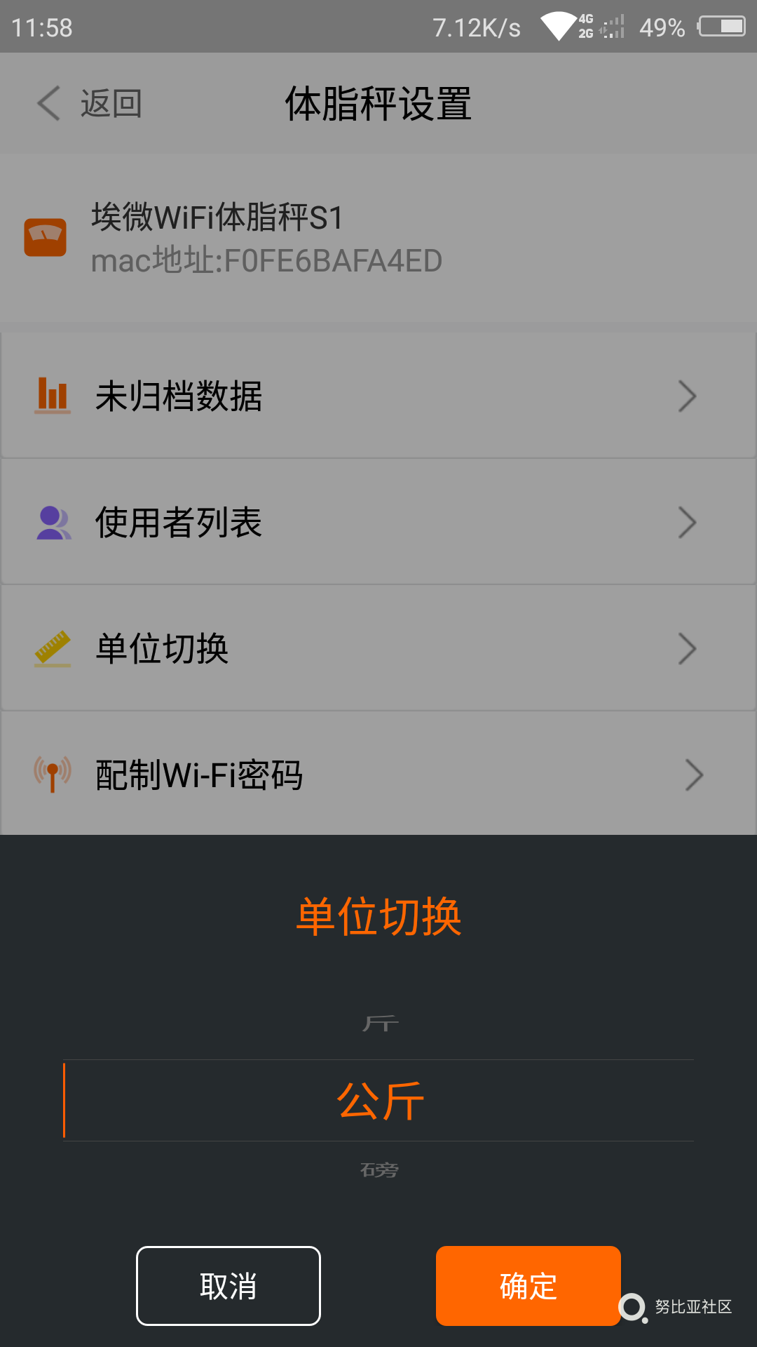Screenshot_2018-01-31-11-58-02.png