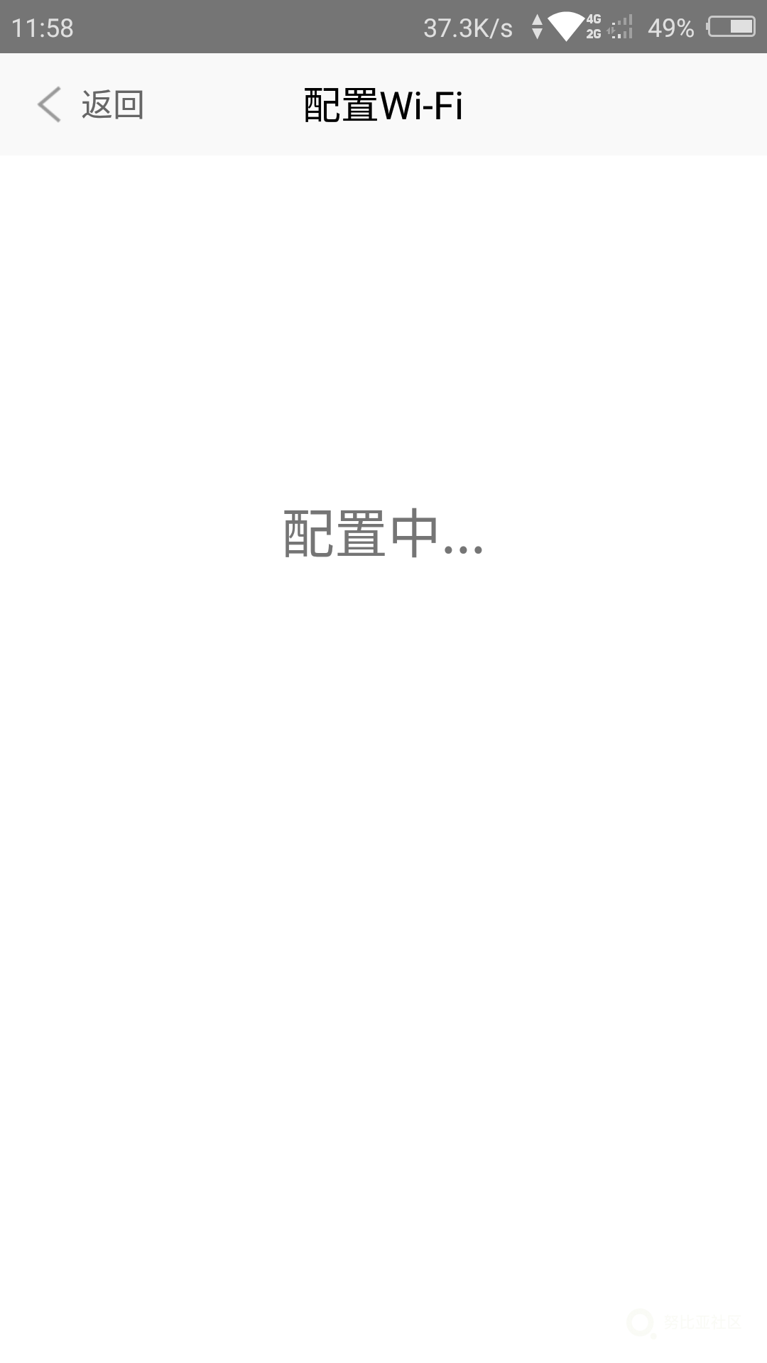 Screenshot_2018-01-31-11-58-28.png