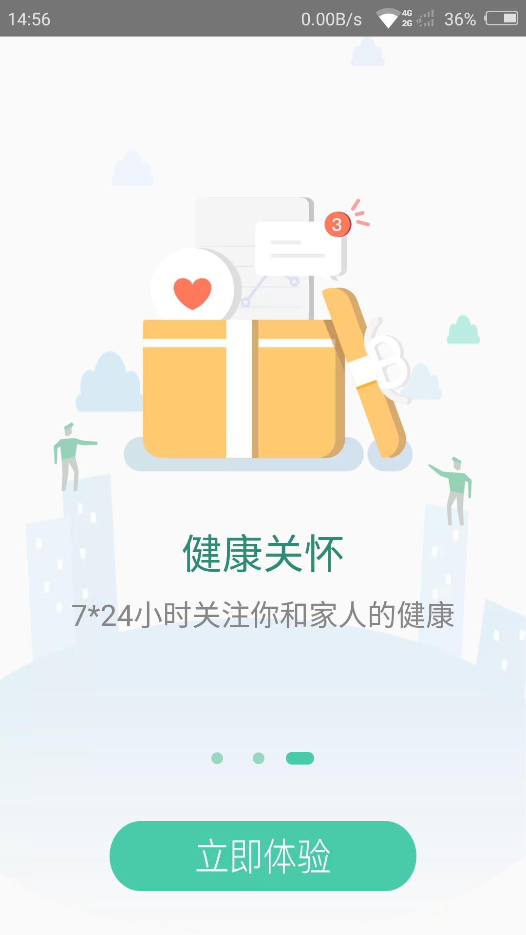 Screenshot_2018-01-31-14-56-41.png
