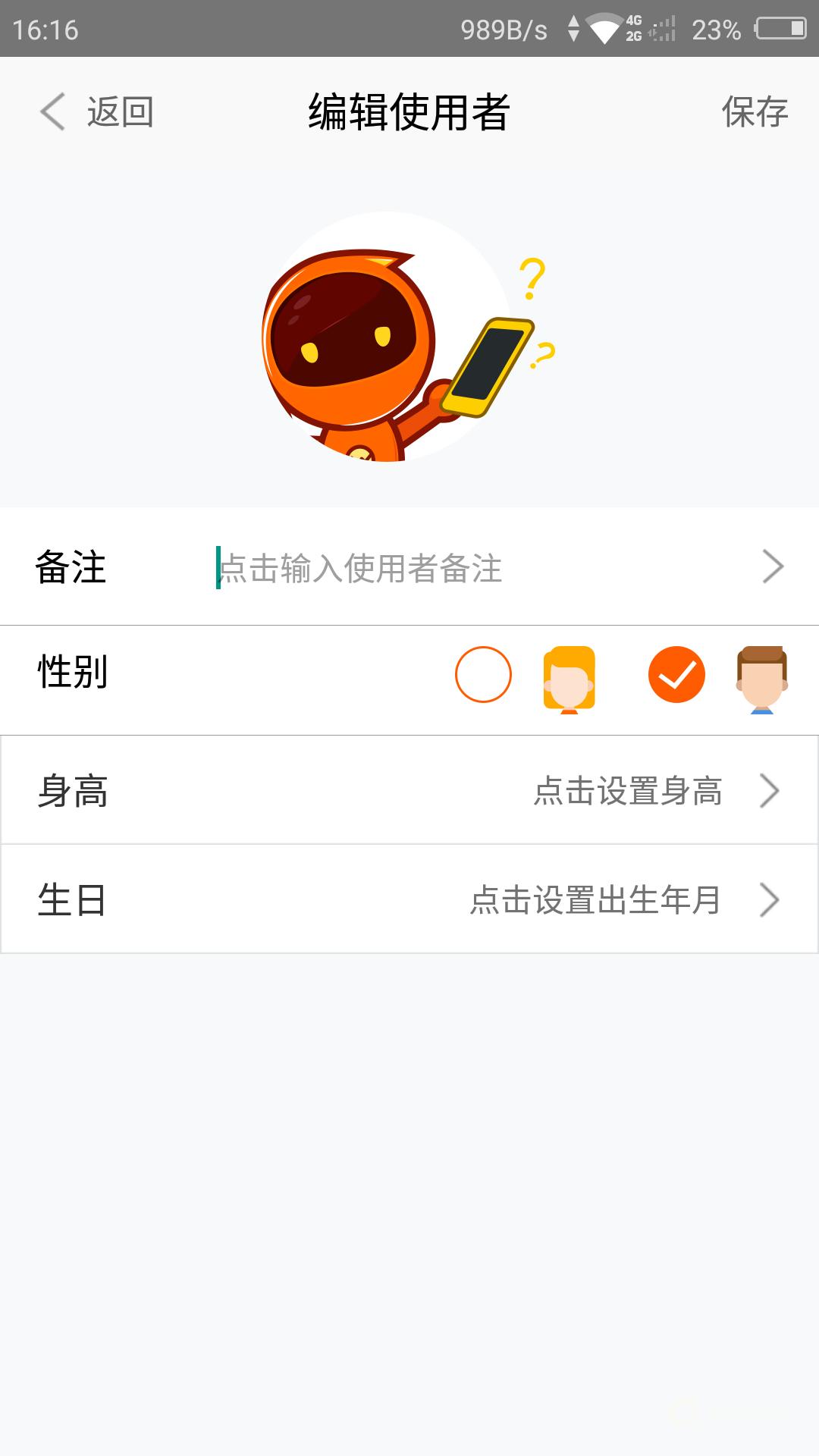 Screenshot_2018-01-31-16-16-35.png