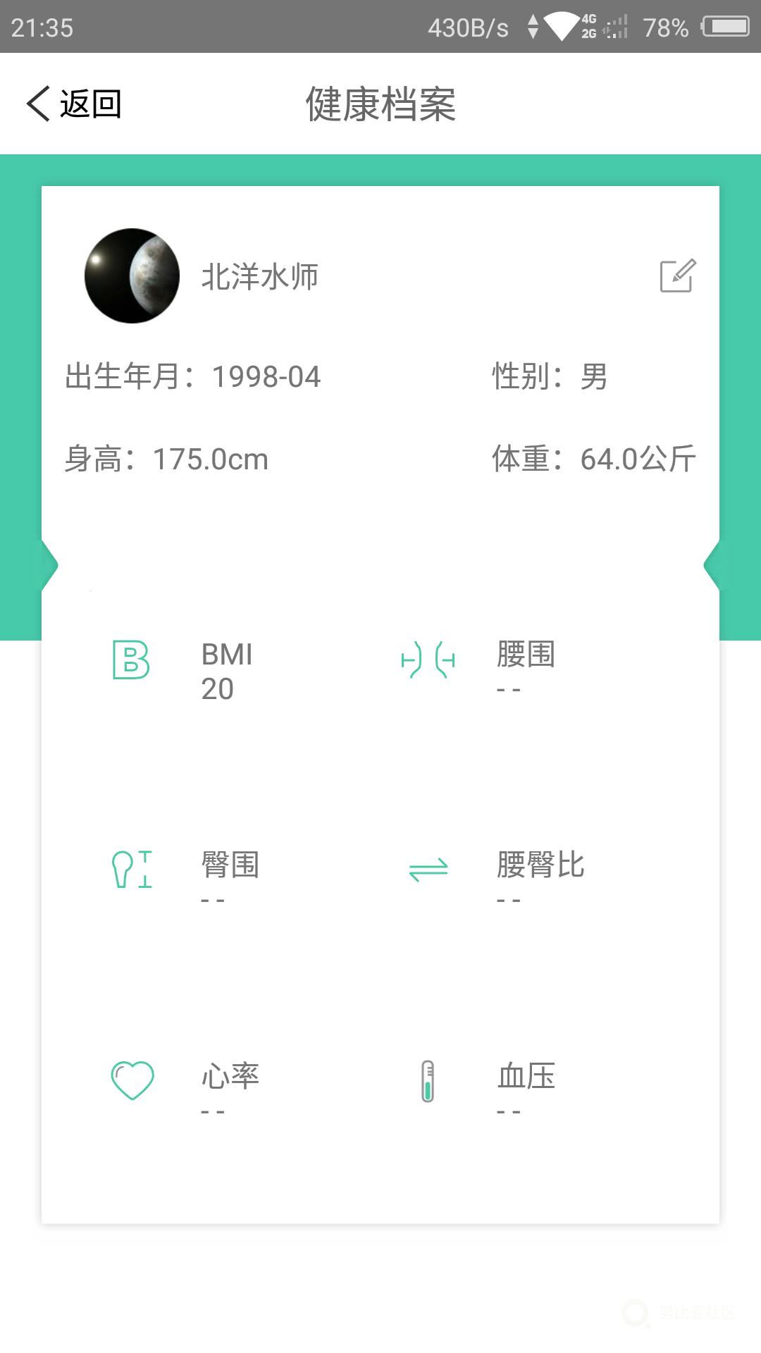 Screenshot_2018-01-31-21-35-08.png