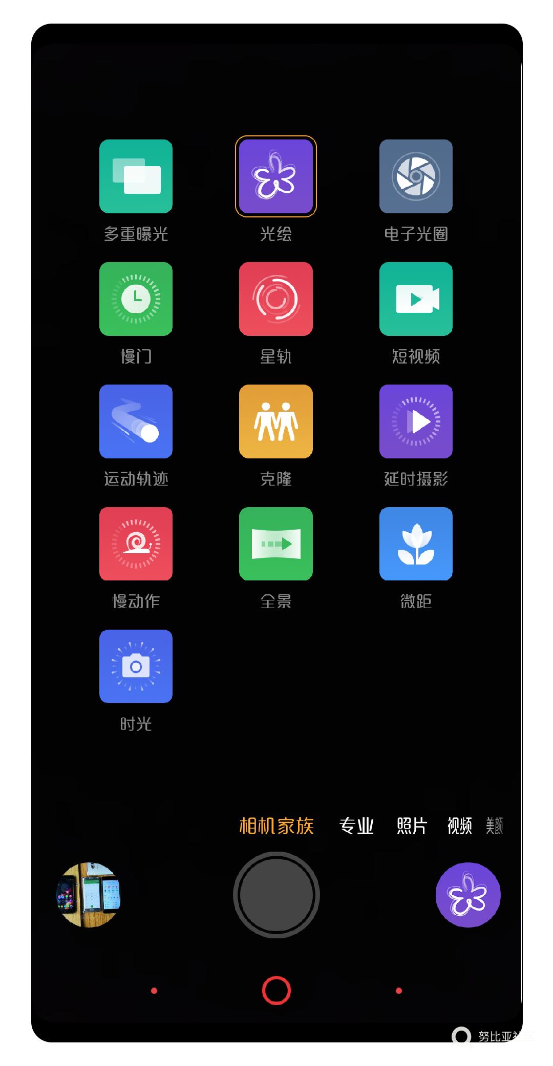 Screenshot_2018-04-14-15-43-11.png