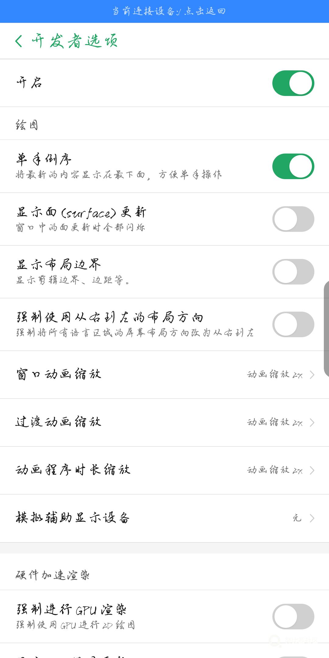 Screenshot_2018-05-02-21-11-25.png