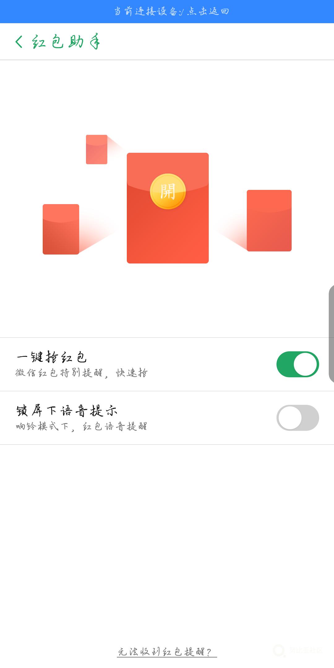 Screenshot_2018-05-02-21-11-40.png