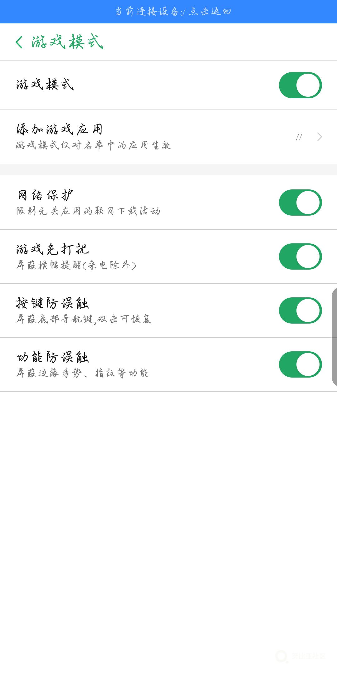 Screenshot_2018-05-02-21-11-59.png