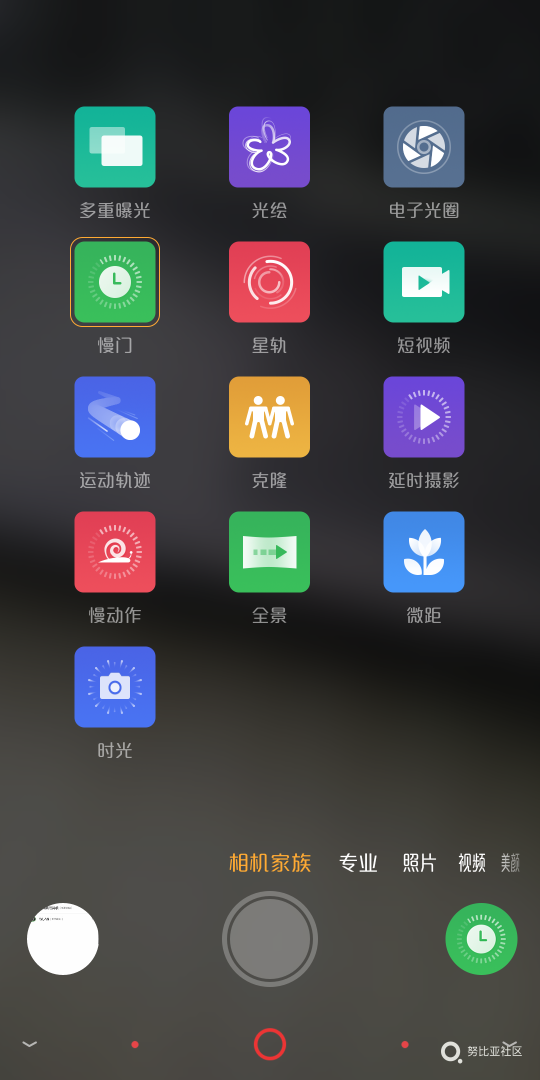 Screenshot_2018-05-03-12-20-19.png